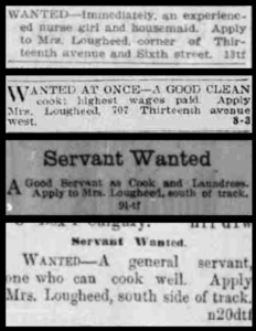 Collage of four different newspaper ads for servants.